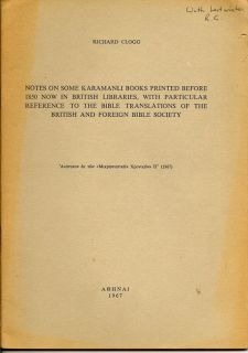 Notes On Some Karamanli Books Printed Before 1850 Now In British Libraries, With Particular...