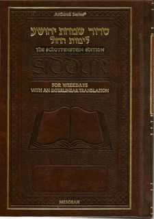 Siddur: For Weekdays. RABBI MENACHEM DAVIS