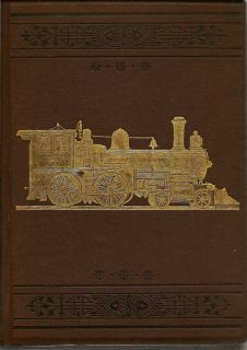 Catechism Of The Locomotive. MATTHIAS N. FORNEY