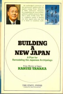 Building A New Japan. KAKUEI TANAKA